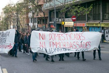 Spanish Protest Marches Decry Government, Smash Banks