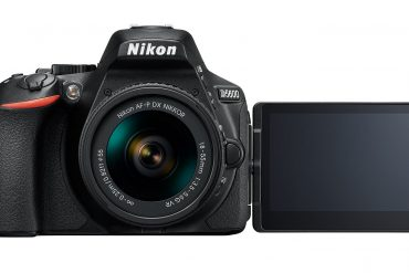 Nikon Announces the D5600: Not Much New