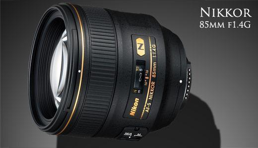 New Nikon Nikkor 85mm f1.4G Portrait Lens